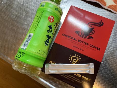 緑茶 + チャコールバターコーヒー = 最強ダイエットドリンク2